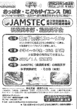 0807JAMETEC.pdf