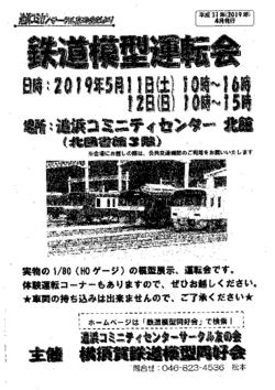 20190410123959720.pdf