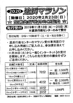 20191112142524122.pdf