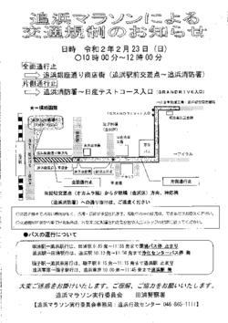 20200212110323886.pdf