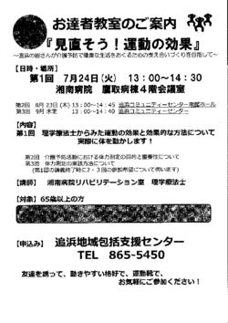 20180704142806-d84f687127124cd5b0b2a8eaf73248edfe066526.pdf