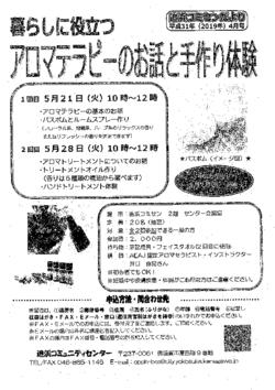20190410134204519.pdf