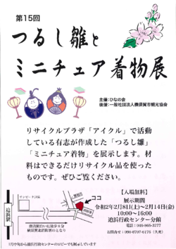 20200212110239680.pdf