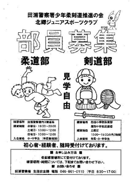 20190311121328486.pdf