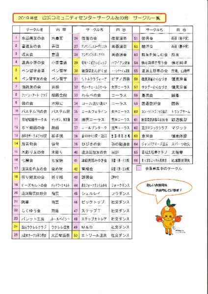 20190710115850396.pdf