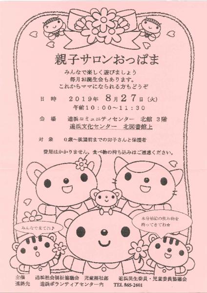 oyako.pdf