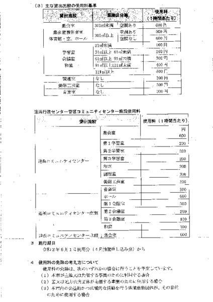 20191009142419702.pdf