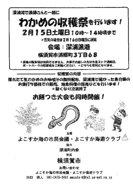 20200212110359837.pdf