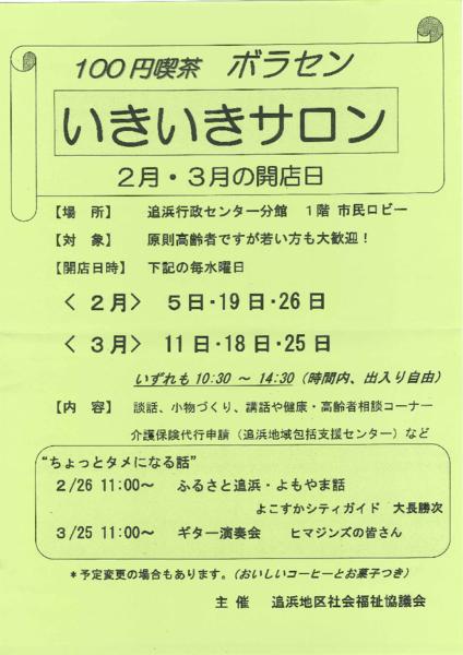 20200212111548-3036e1b3fefdea12c885c9a59bb09e799ad66201.pdf
