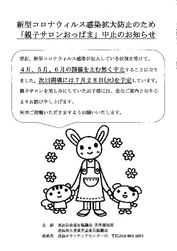 20200406143240878.pdf