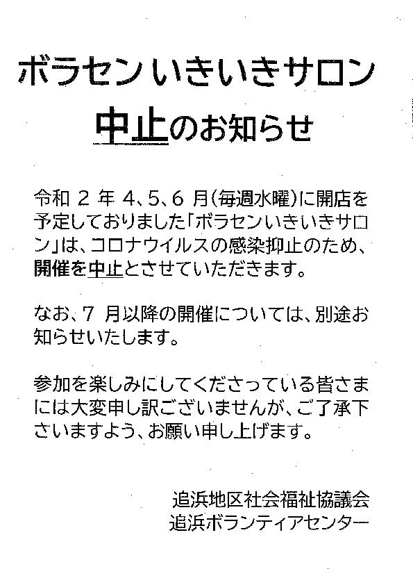 20200406143259044.pdf