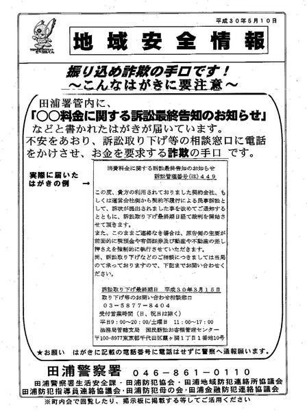 I5A00301.jpg