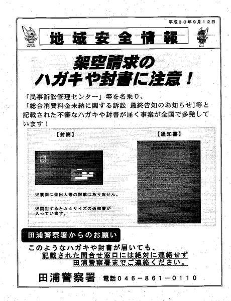 I9C00101.jpg