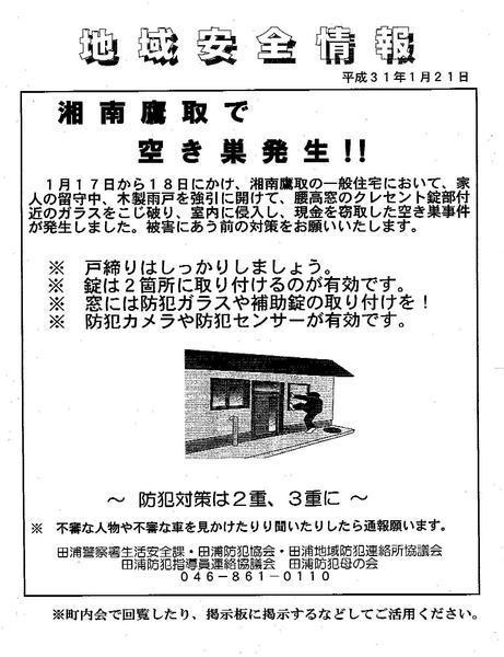 J1M00201.jpg