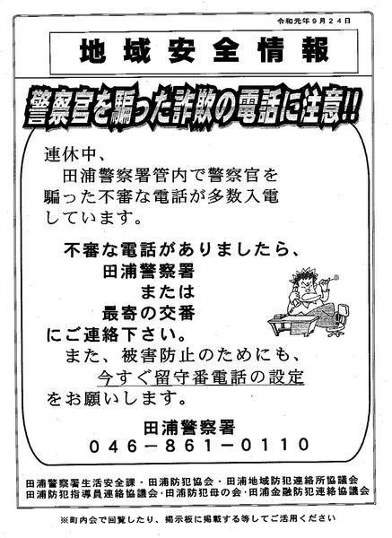 J9O00101.jpg
