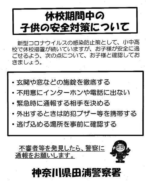 K3C00102.jpg