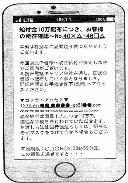 K5100102.jpg