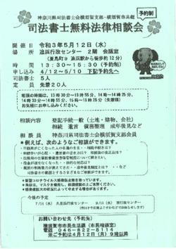 20210511102045008.pdf