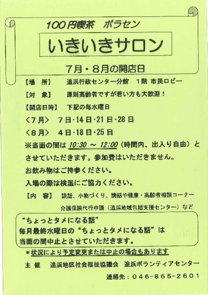 20210712121009285.pdf