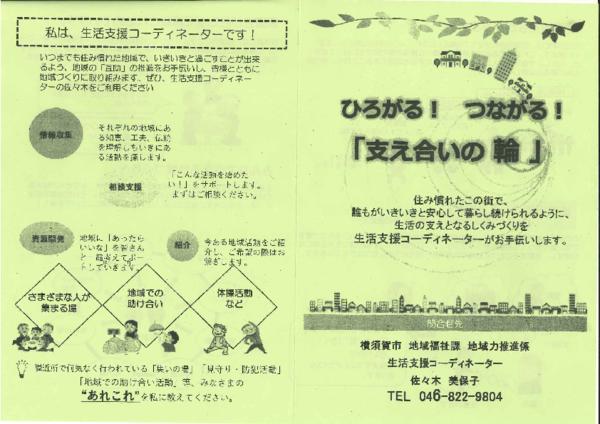 20210712121145614.pdf