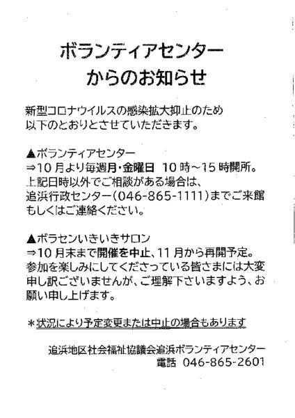 20211006142905779.pdf