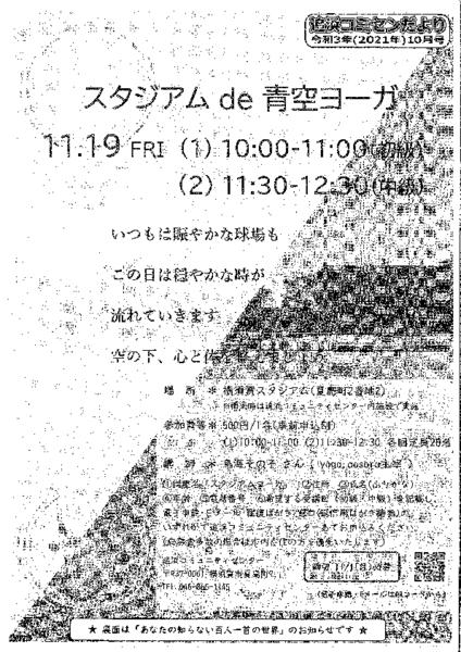 20211006142934297.pdf