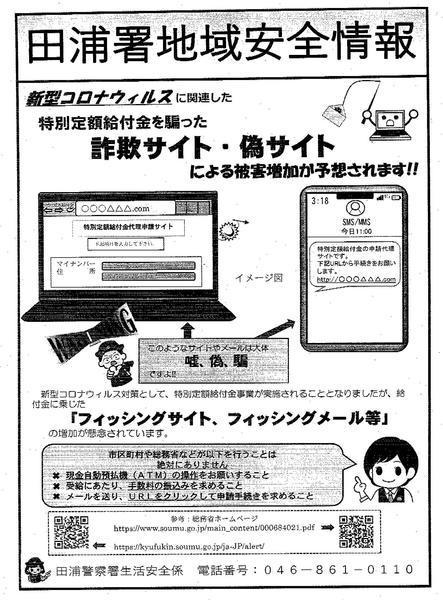 K5M00101.jpg